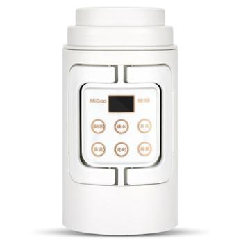 MiGoo/咪咕 便携升级款电热水壶小巧电热水杯宿舍出国旅行烧水壶