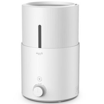 德尔玛空气加湿器上加水家用静音卧室孕妇婴儿办公室空气香薰机 DEM-SJS100