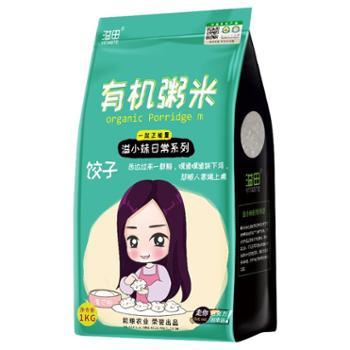 溢田有机粥米1kg 真空包装宝宝辅食