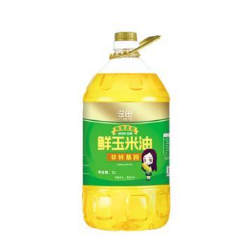 溢田非转基因玉米油5L