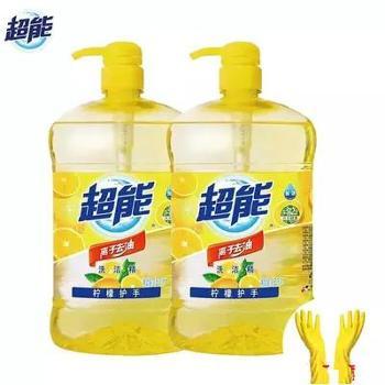 (2桶装)超能洗洁精3斤*2大桶柠檬护手厨房果蔬通用家庭装可食品用