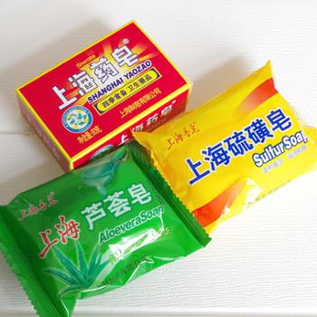 (3块装)上海香皂芦荟皂85g上海硫磺皂85g上海药皂沐浴洁面香皂祛痘抑菌滋润香皂