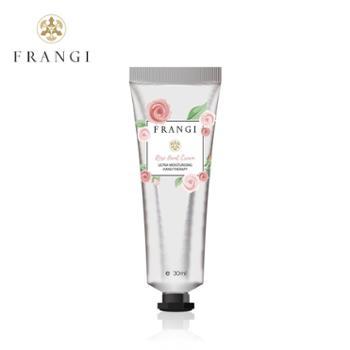 FRANGI/芙蓉肌 玫瑰滋养润肤护手霜