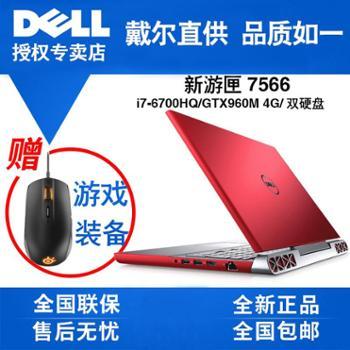 Dell/戴尔 灵越 Ins15-7566-1545 新游匣i5-6300HQ 双硬盘15.6寸高分屏大屏游戏本GTX960M 独显笔记本电脑现货