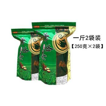 单枞茶 凤凰单丛潮州凤凰单枞茶黄枝香250克×2袋