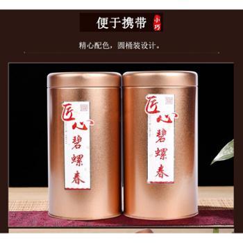 绿茶散装 明前碧螺春罐装150克