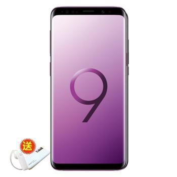 【购机赠豪礼】三星S9(4G+64GB/128GB)全网通4G手机