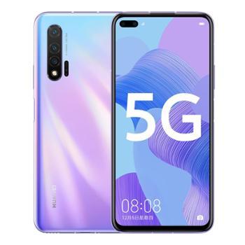 华为nova64G/5G全网通8GB+128GB/8GB+256GB麒麟990移动联通电信4G/5G拍照智能手机双卡双待华为nova6
