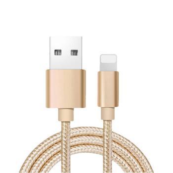 iphone7充电线 苹果6S手机专用数据线 苹果通用尼龙编织USB数据线