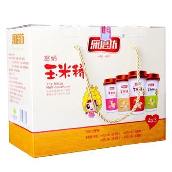 【深磨坊】富硒玉米稀46g*12杯装玉米人礼盒装