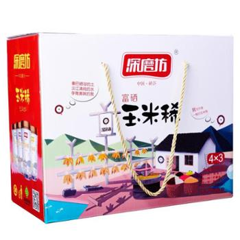 深磨坊田园风玉米稀礼盒装46g*12杯