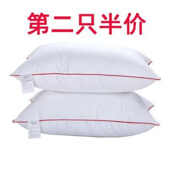 (买两只第二只半价)全棉面料羽丝绒单边枕可机洗枕头48*74cm