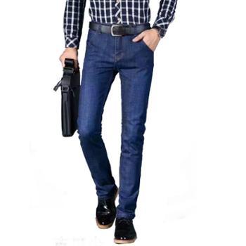 G-RIVER大江大河薄款合身版较大裤脚透气棉质牛仔裤男式长裤子
