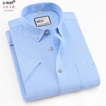 大江大河G-RIVER宽松直筒大码全棉衬衫短袖男衬衣爸爸装