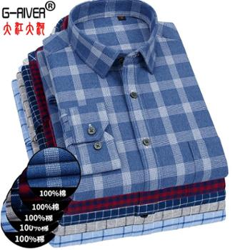 大江大河G-RIVER全棉磨毛长袖衬衫男士衬衣格纹宽松直通大码爸爸装