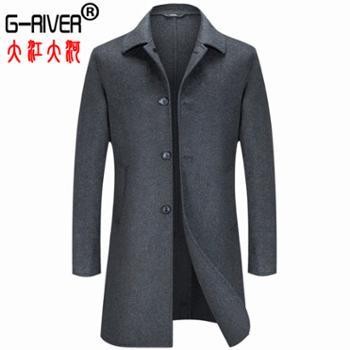 大江大河G-RIVER双面毛呢风衣男中长款外套纽扣夹克大衣爸爸装