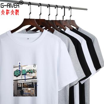 大江大河/G-RIVER柔软透气全棉T恤衫男士短袖圆领文化衫基本款S-6XL