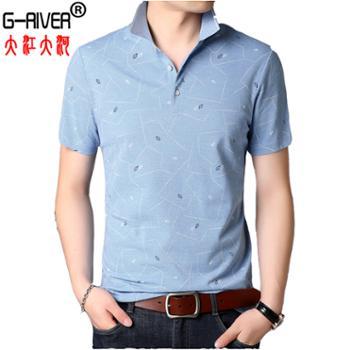 G-RIVER大江大河宽松大码中年透气男式短袖T恤polo衫