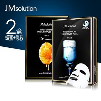 JMsolution水光蜂蜜蚕丝面膜+急救针剂面膜保湿补水10片*2