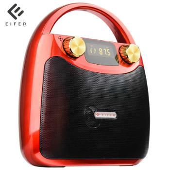 Efier/伊菲尔 B11便携式手提户外广场舞音箱老人晨练蓝牙收音机音箱音响