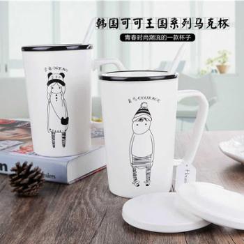 HOUSING创意可可王国马克杯情侣杯简约带盖勺陶瓷咖啡牛奶杯办公室水杯