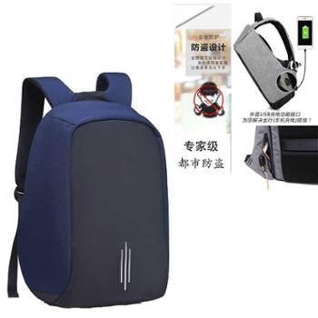 邵龙欧美男士商务休闲防盗双肩包学生旅行安全多功能可充电电脑背包