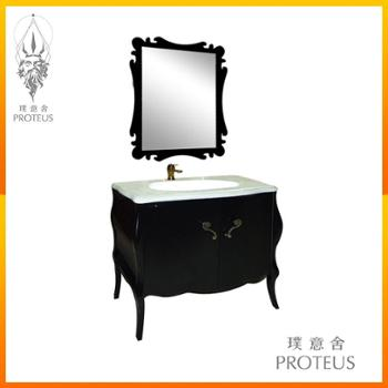 璞意舍桃花芯实木高级豪华黑色浴室组合柜