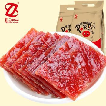 真心晋江猪肉脯300g猪肉干零食小吃肉干肉脯猪肉铺蜜汁休闲食品小包装
