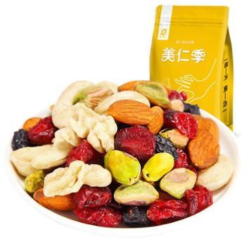 真心每日坚果仁混合坚果组合26g*7袋孕妇食品儿童零食零食礼盒大礼包