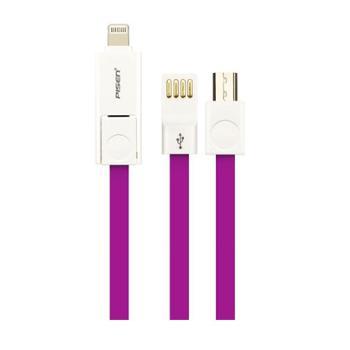品胜PISEN小面Micro USB 800mm数据线充电线II新版蓝莓紫