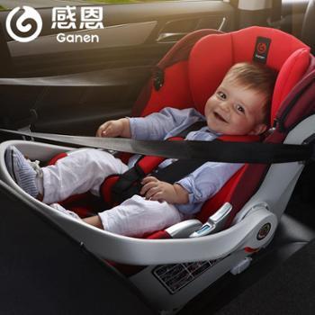 感恩婴儿汽车儿童安全座椅 车载宝宝提篮isofix硬接口 约0-12个月 接口式提篮