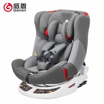 感恩盖亚儿童安全座椅0-12岁汽车用车载座椅isofix360度旋转
