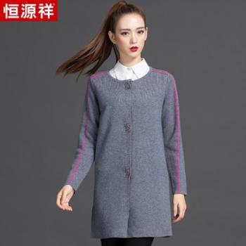 恒源祥羊毛衫女士 外套 新款中长女款开衫毛衣纯羊毛针织衫 22181573