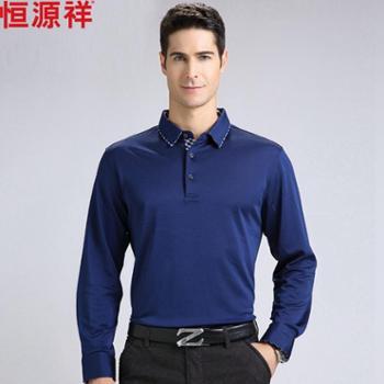 恒源祥长袖T恤男2017 新款纯色男装 翻领T体恤衫