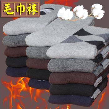 全棉加厚毛圈袜中筒拉毛袜冬季袜子保暖男袜毛巾袜情侣款5双装