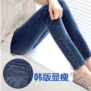 韩版修身烟灰色牛仔裤女长裤弹力显瘦女士小脚裤大码女裤