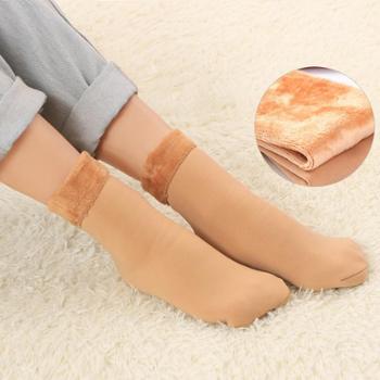 5双装冬季新款锦纶加绒加厚棉袜子女士雪地袜保暖地板袜袜子