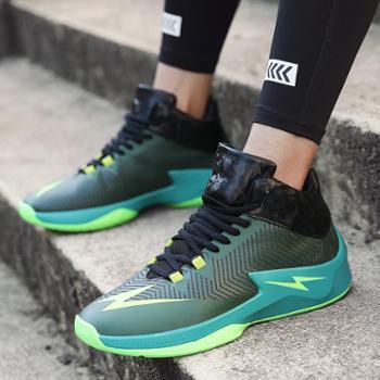 麦伦休斯新款时尚减震休闲篮球鞋男韩版潮流防滑战靴运动鞋男K920