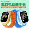 儿童电话手表学生小孩定位智能手表手机防水男女款后插卡 1.44英寸高清大屏按键版新款