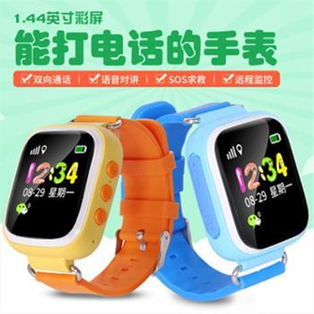 儿童电话手表学生小孩定位智能手表手机防水男女款后插卡1.44英寸高清大屏按键版新款