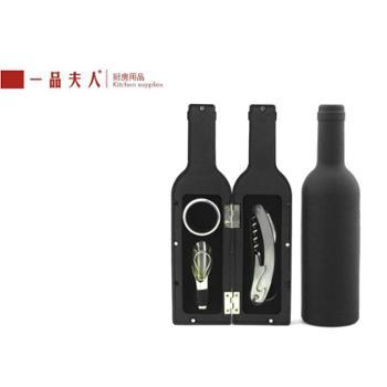 一品夫人 红酒塑料小酒瓶工具盒