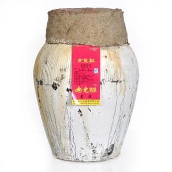 女儿红绍兴黄酒坛装酒糯米酒原浆干型酒10kg特产含糖低