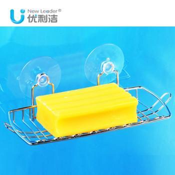 优利洁创意不锈钢吸盘长款肥皂盒壁挂肥皂架沥水香皂盒