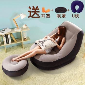 木优懒人沙发单人阳台午睡充气小沙发床卧室创意休闲宿舍懒人椅子