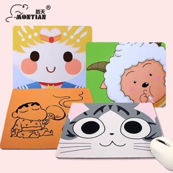 梦天简约卡通鼠标垫可爱卡通小清新鼠标垫加厚大环保天然橡胶游戏