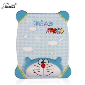 梦天韩版天然硅胶卡通护腕鼠标垫护腕可爱加厚大防鼠标手