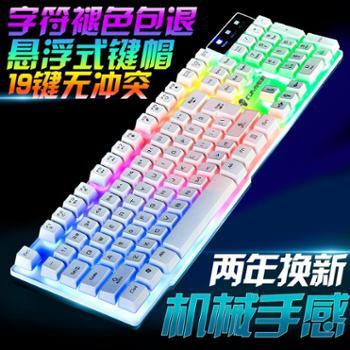 魁影LOL游戏七彩背光有线键盘机械手感发光台式电脑USB笔记本外接