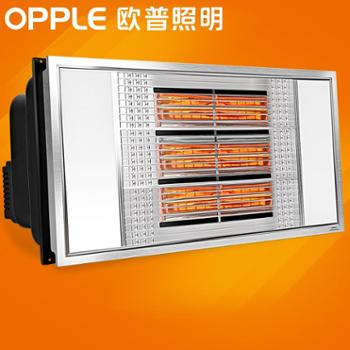 欧普照明多功能浴霸黄金光波管三合一卫生间浴霸嵌入式集成吊顶