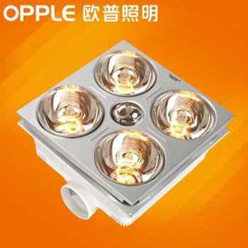 欧普照明四灯浴霸嵌入式集成吊顶三合一卫生间多功能换气灯暖1