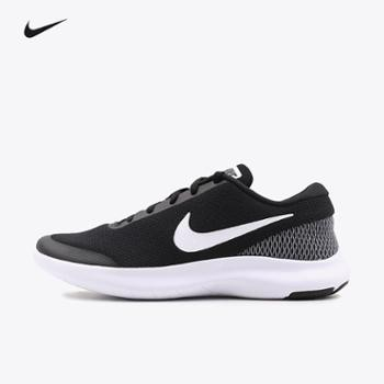 Nike耐克女子轻便透气运动跑步鞋908996
